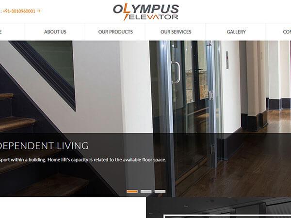 Olympus Elevator